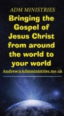 www.admministries.me.uk Logo